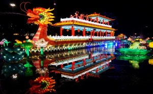 Longleat Festival of Light 2015 Dragon Boat